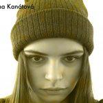 FOTO_CIARA_cast_kanátová